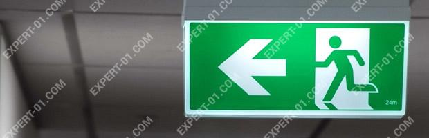 План эвакуации: тщательно разработанная схема (графическая часть), на которой указаны пути эвакуации...